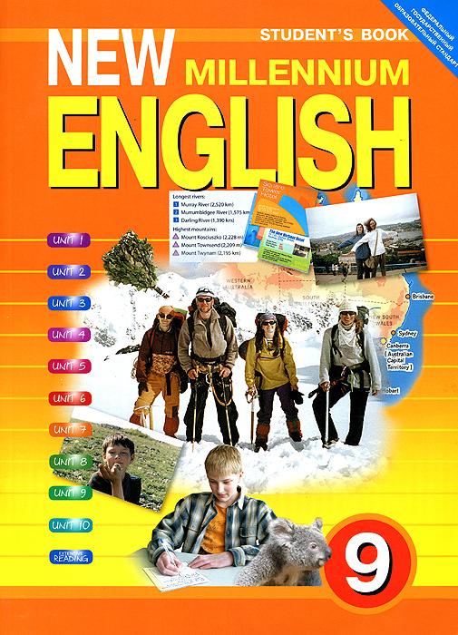 Millennium new гдз english 9 учебник на