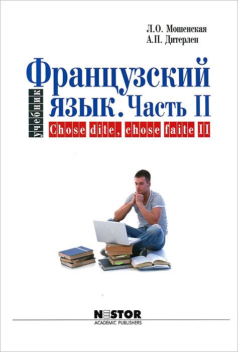Такой учебник способен сделать обучение увлекательным и поможет поддерживать ваш интерес.