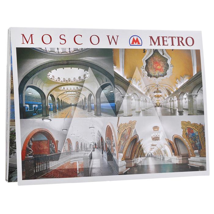 Набор открыток московское метро