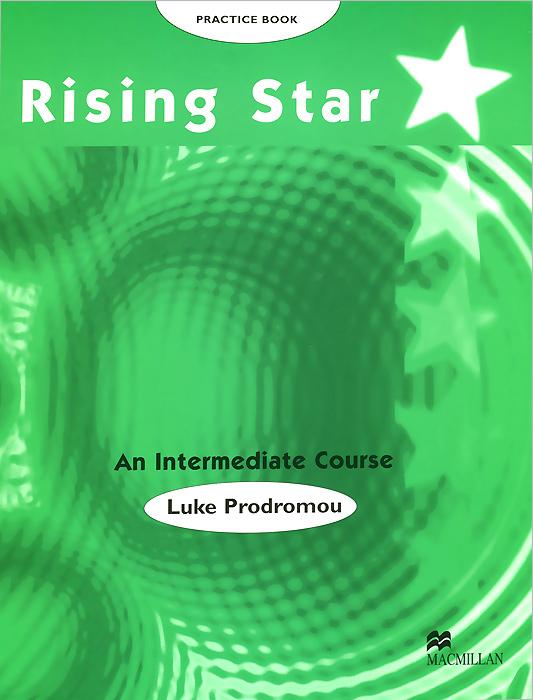 к rising гдз star учебнику