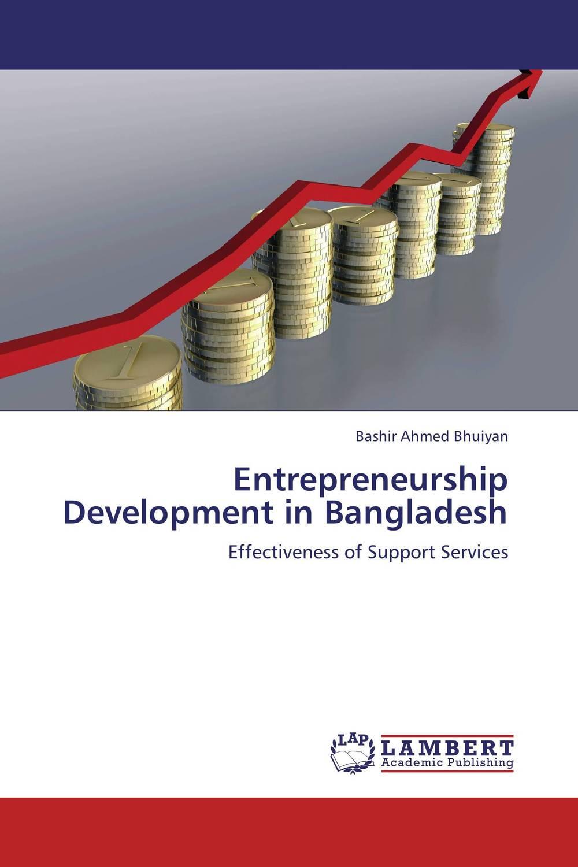analysis of development in bangladesh Bangladesh country environmental analysis bangladesh development series paper no: 12 the world bank office, dhaka september 2006 wwwworldbankorgbd/bds.