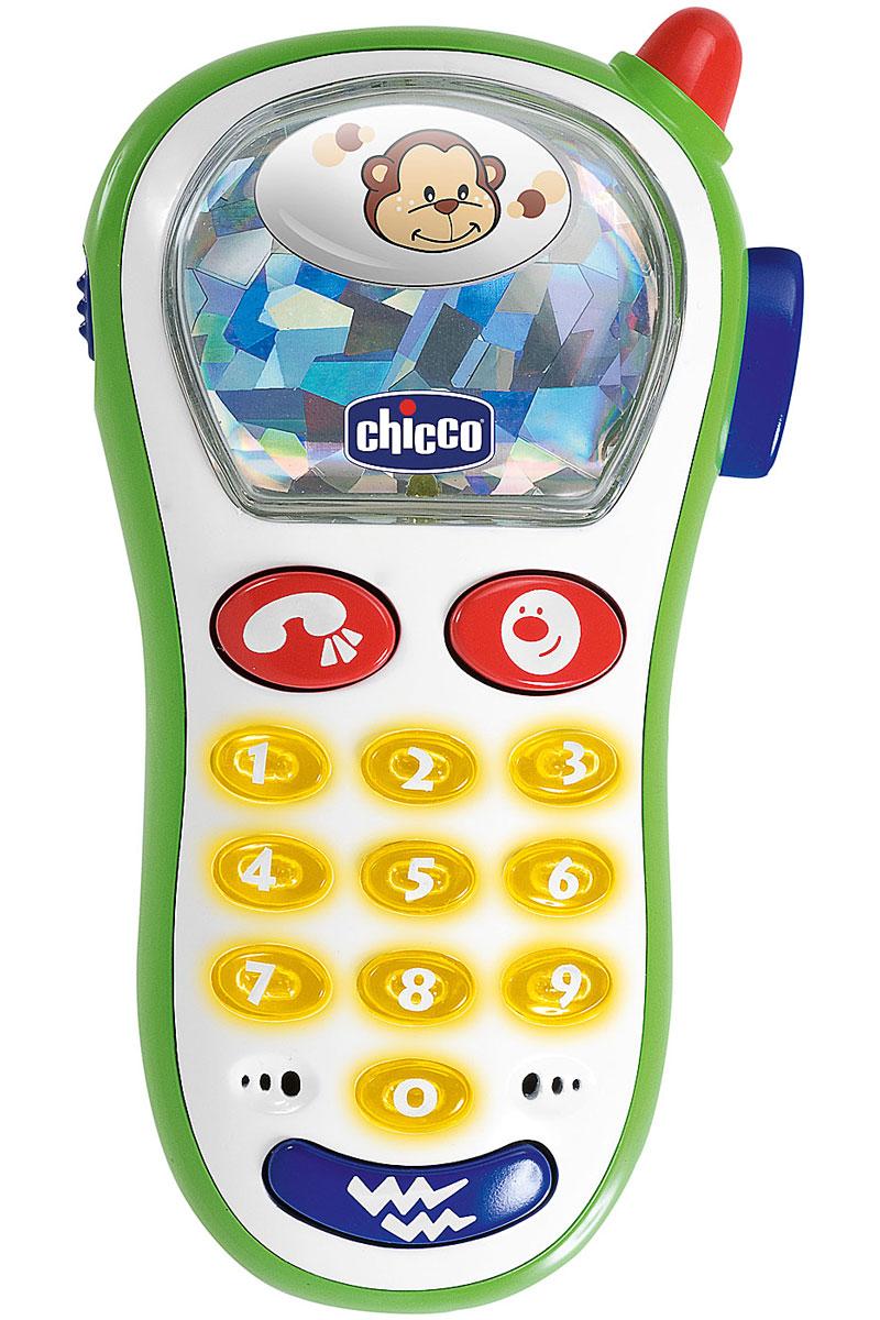 Картинка мобильник для детей