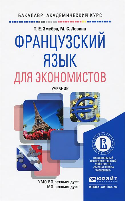 purchase viagra europe