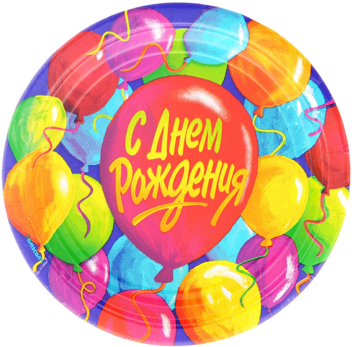 Прикольные картинки на день рождения шарики, надписью
