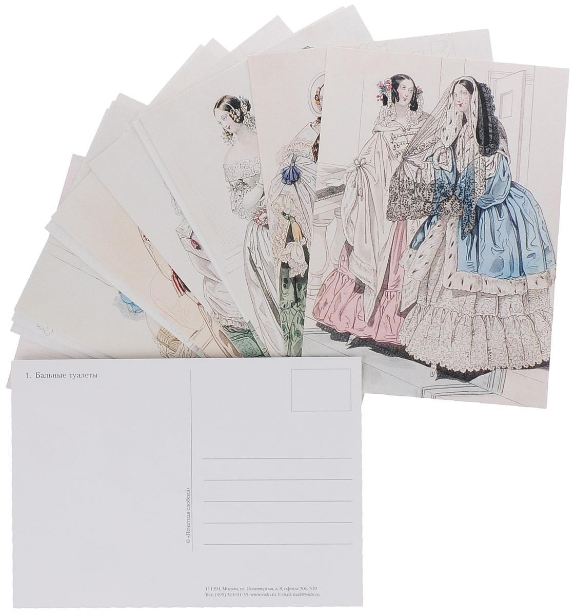 Журнал открыток, класса картинки приглашения