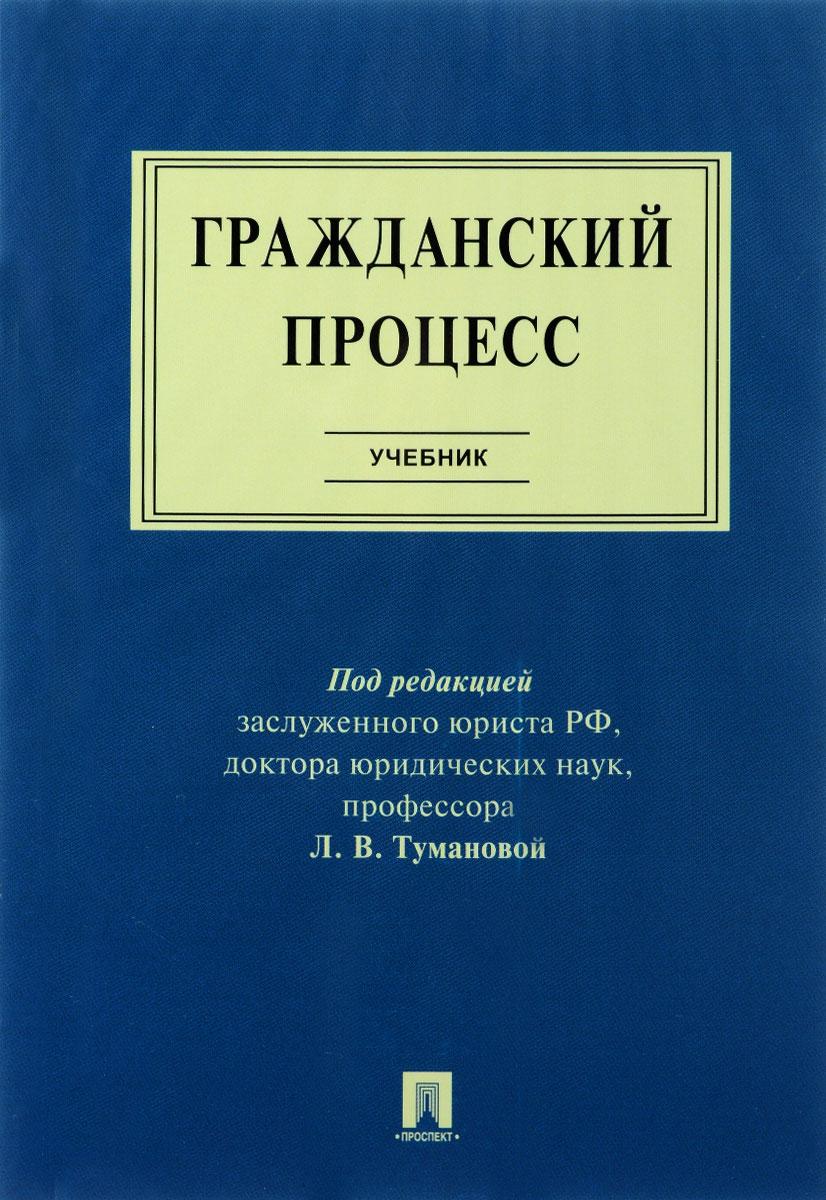 Год издания
