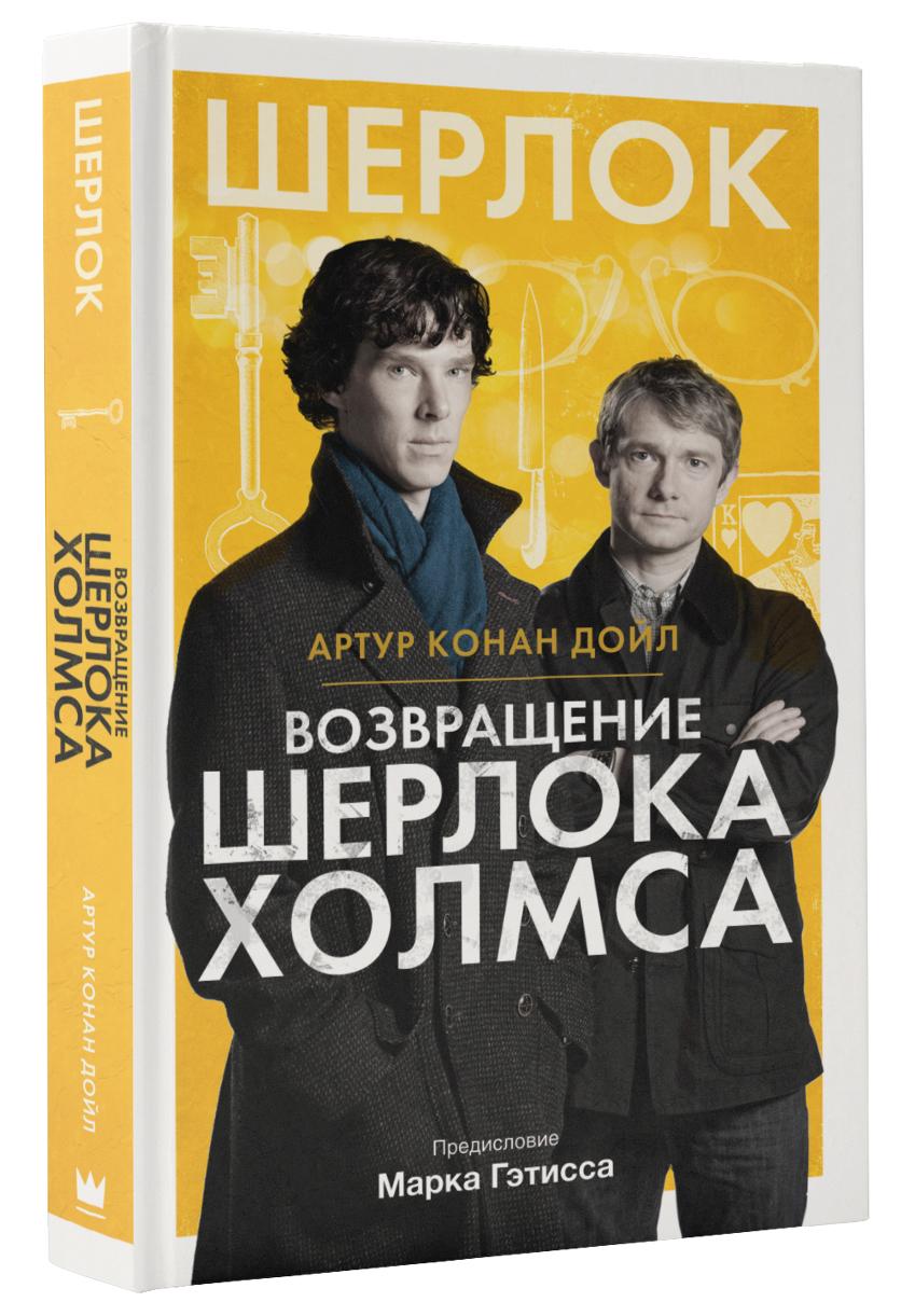 http://detectivebookshop.ru/image/1014343008.jpg