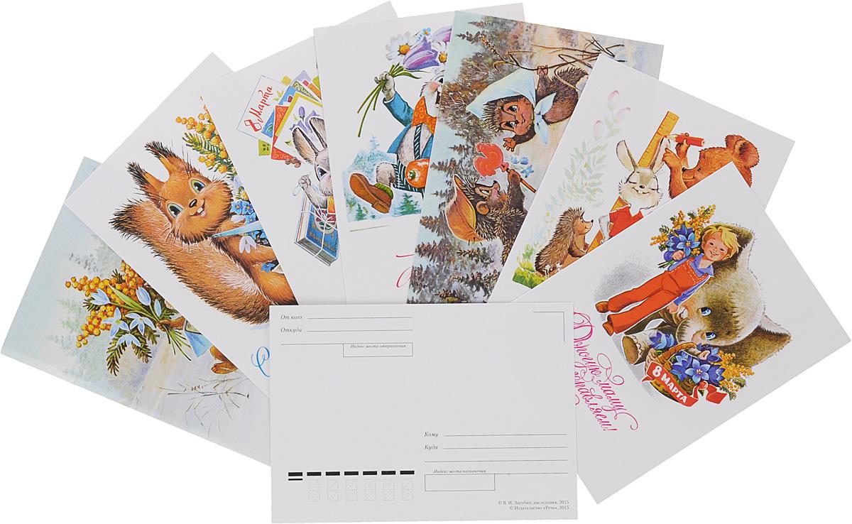 заседании комплект открыток с днем рождения помощник