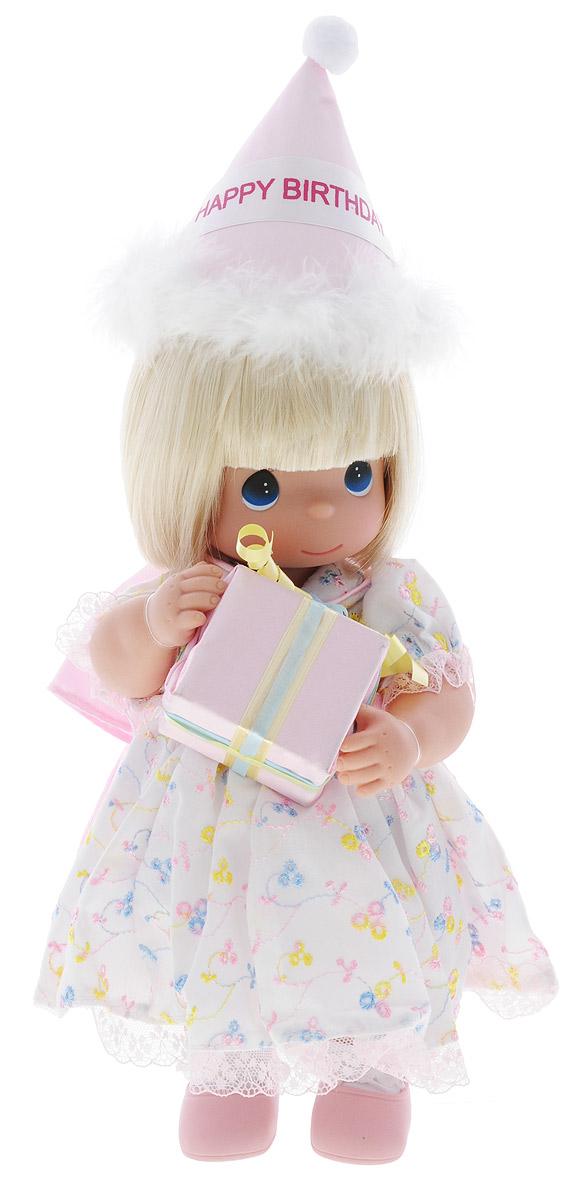 Картинки с днем рождения куклы, анимированные прикольные картинки