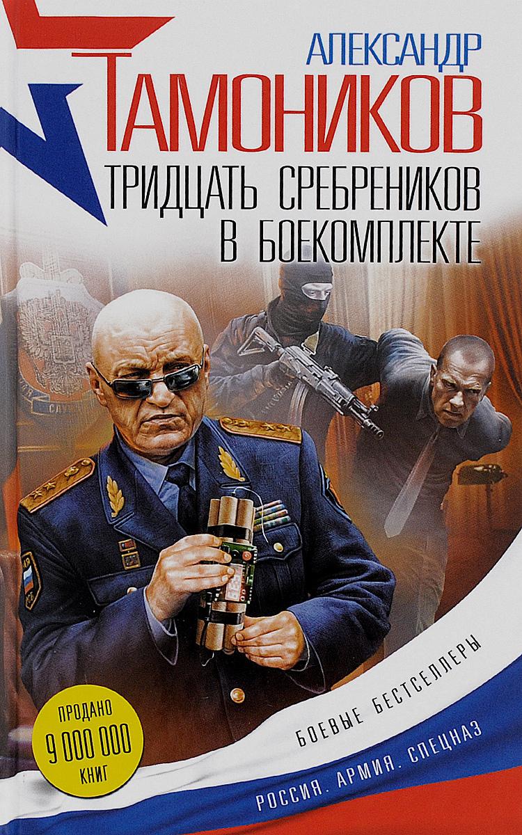 http://detectivebookshop.ru/image/1014520241.jpg