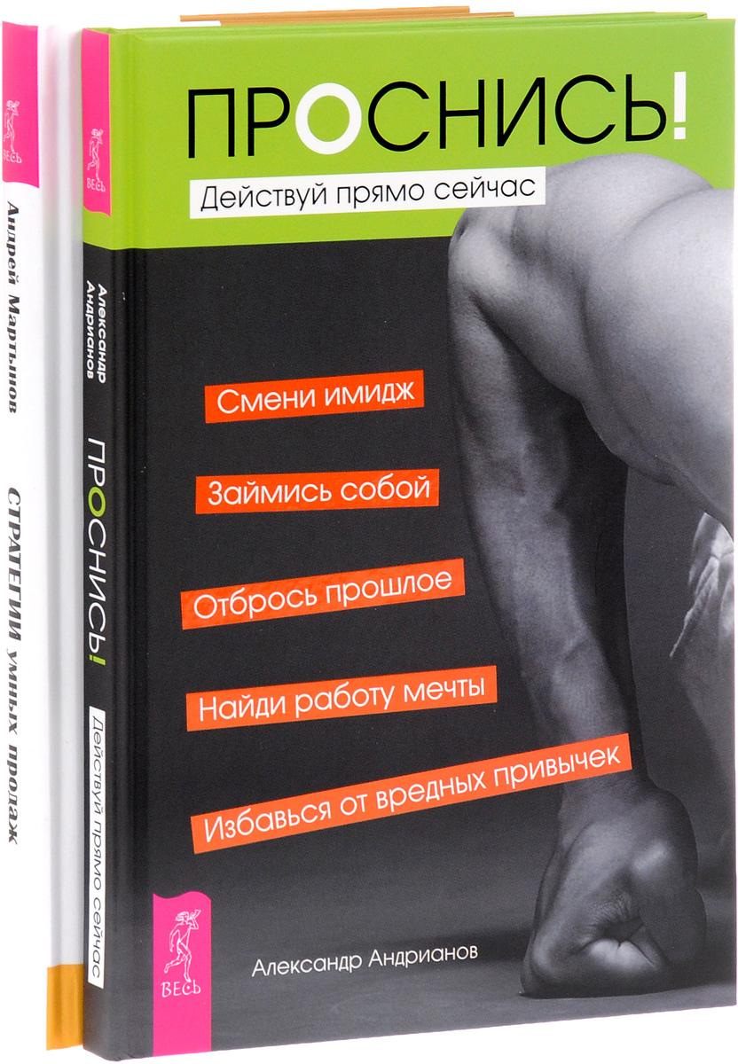 Книги По Психологии Мотивация Похудения. Книги о похудении помогут достичь цели
