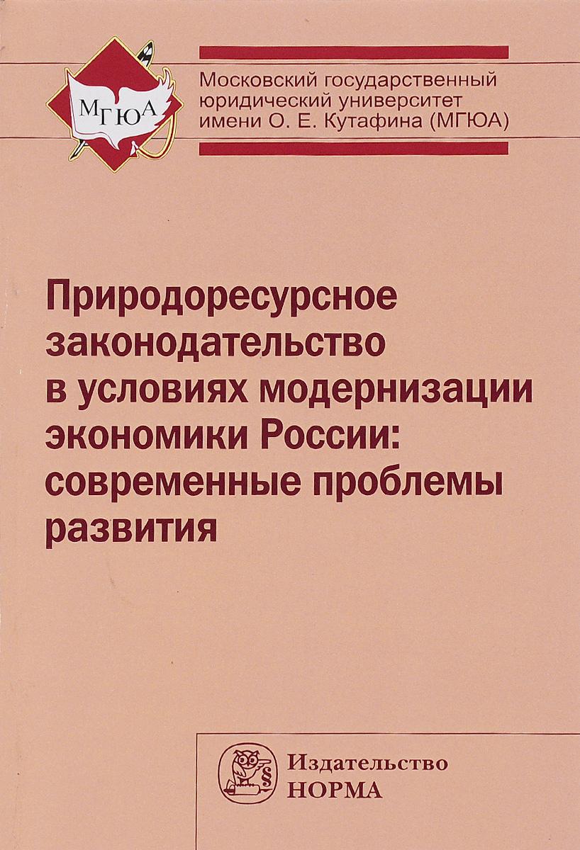 юридические услуги в области природоресурсного права добраться Смоленского православного