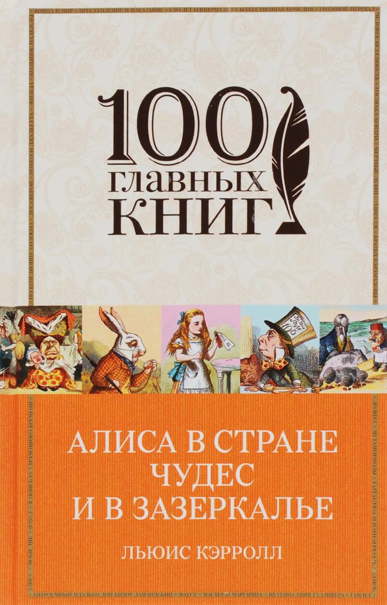 http://detectivebookshop.ru/image/1014673893.jpg