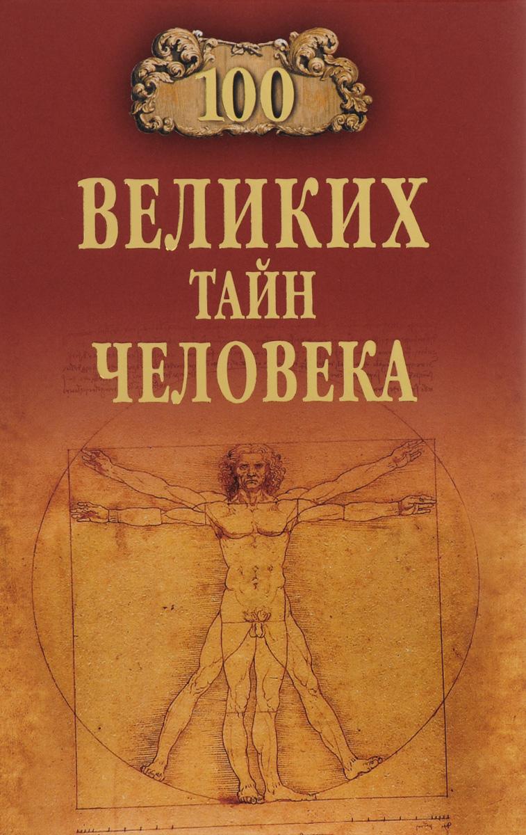 http://detectivebookshop.ru/image/1014752296.jpg