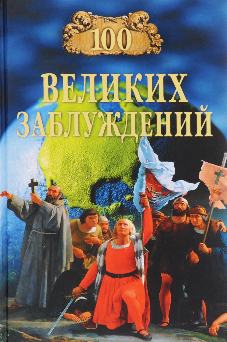 http://detectivebookshop.ru/image/1014752300.jpg