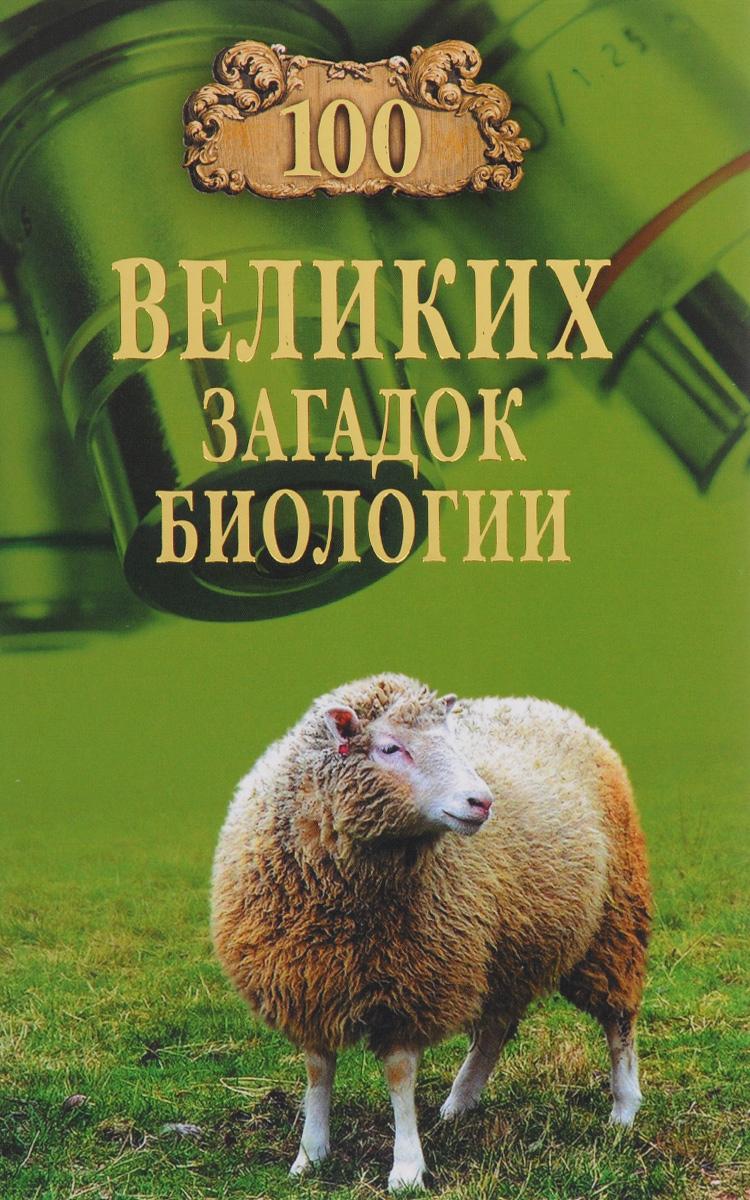http://detectivebookshop.ru/image/1014752475.jpg