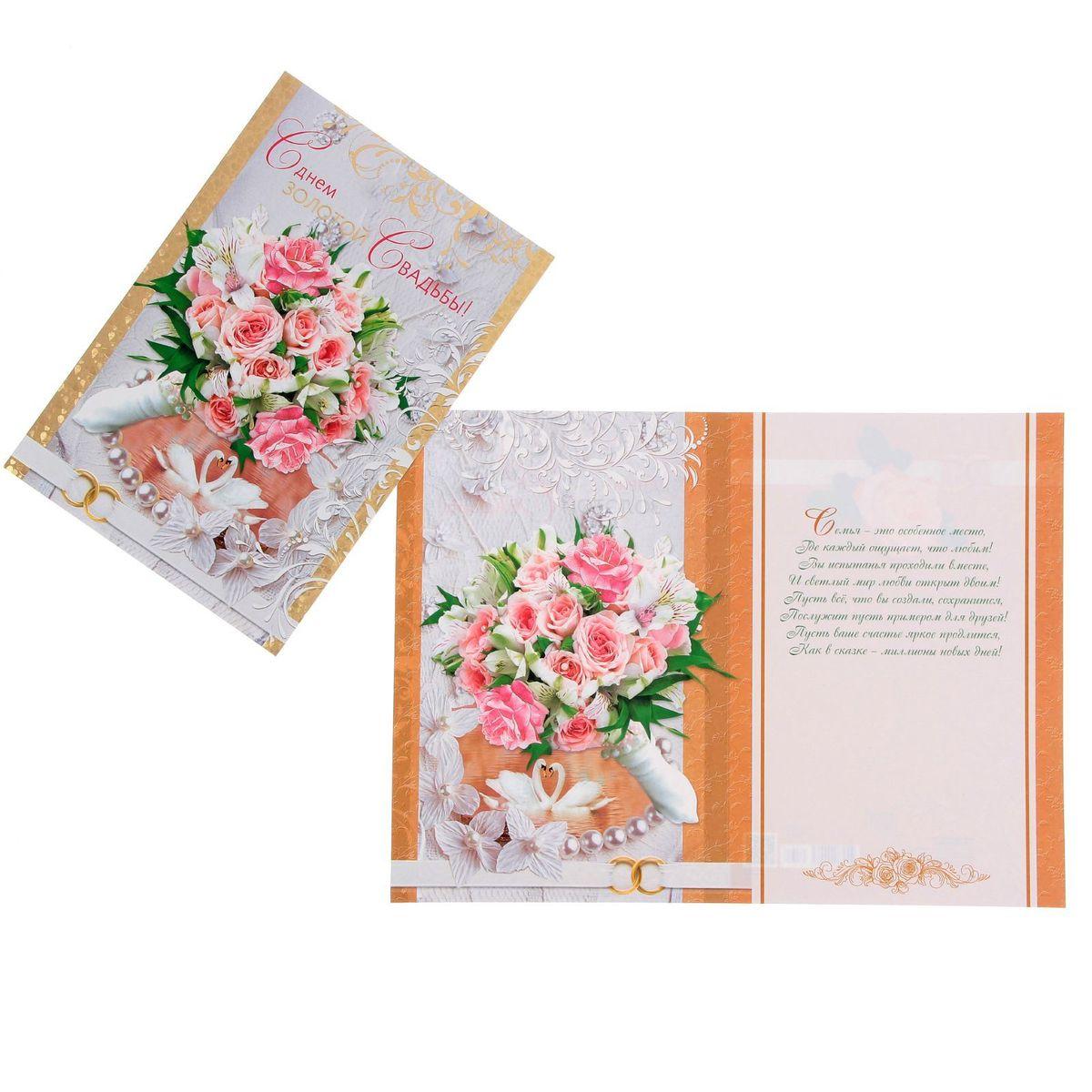 Русский дизайн открытки каталог, днем