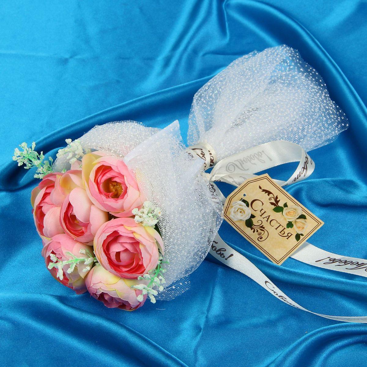 Крыму цветы, букет в подарок невесте от друзей