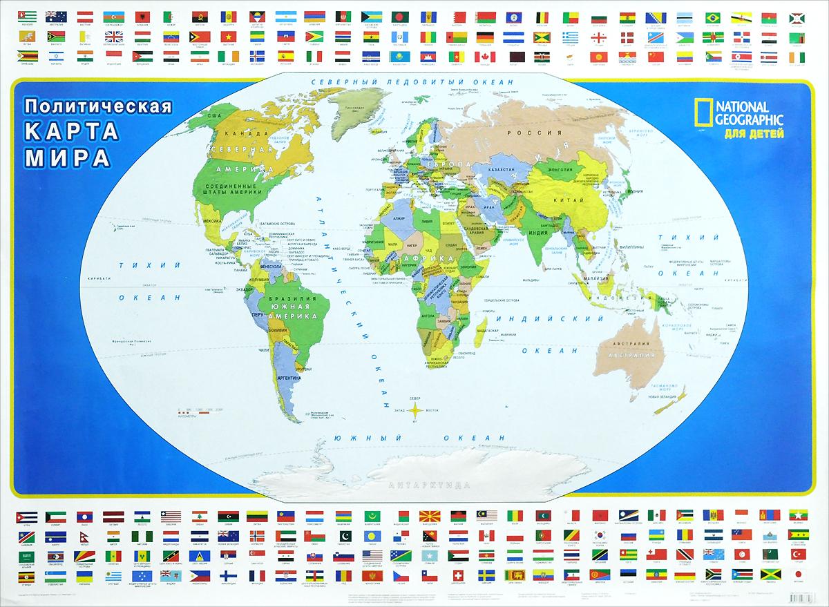 Качественная картинка карты мира