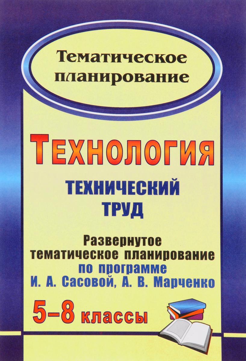 Инструкция ваз 21043