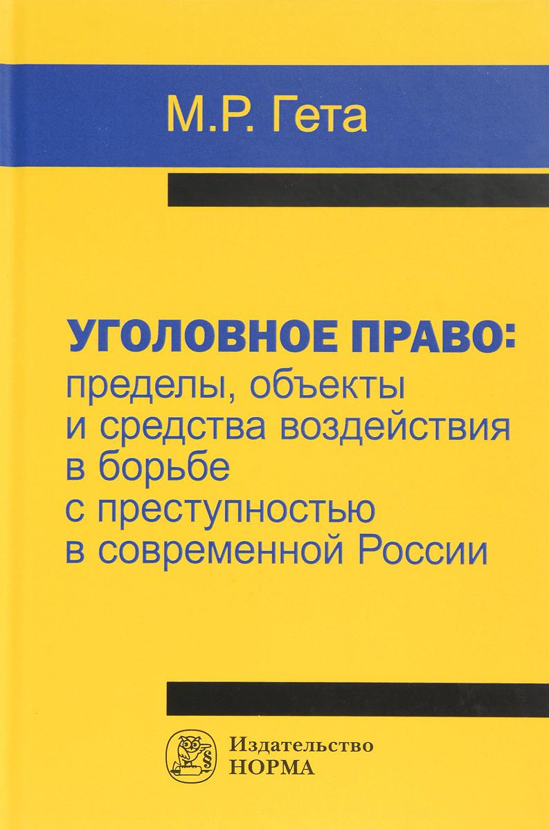 Умк для 5 класса вошедший в федеральный перечень учебников, рекомендованных министерством образования и науки рф к