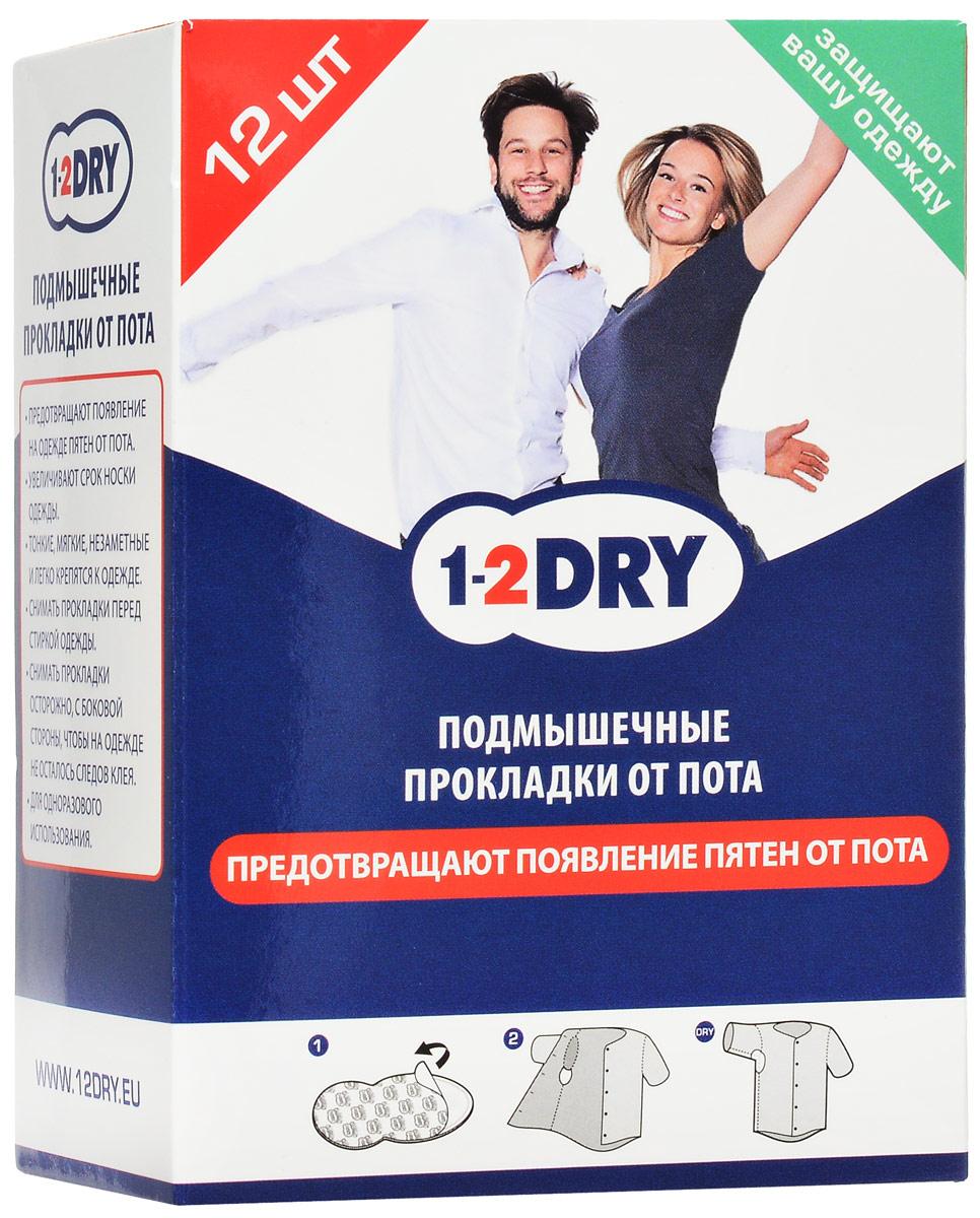 Прокладки для подмышек от пота: как приклеить вкладыши 78