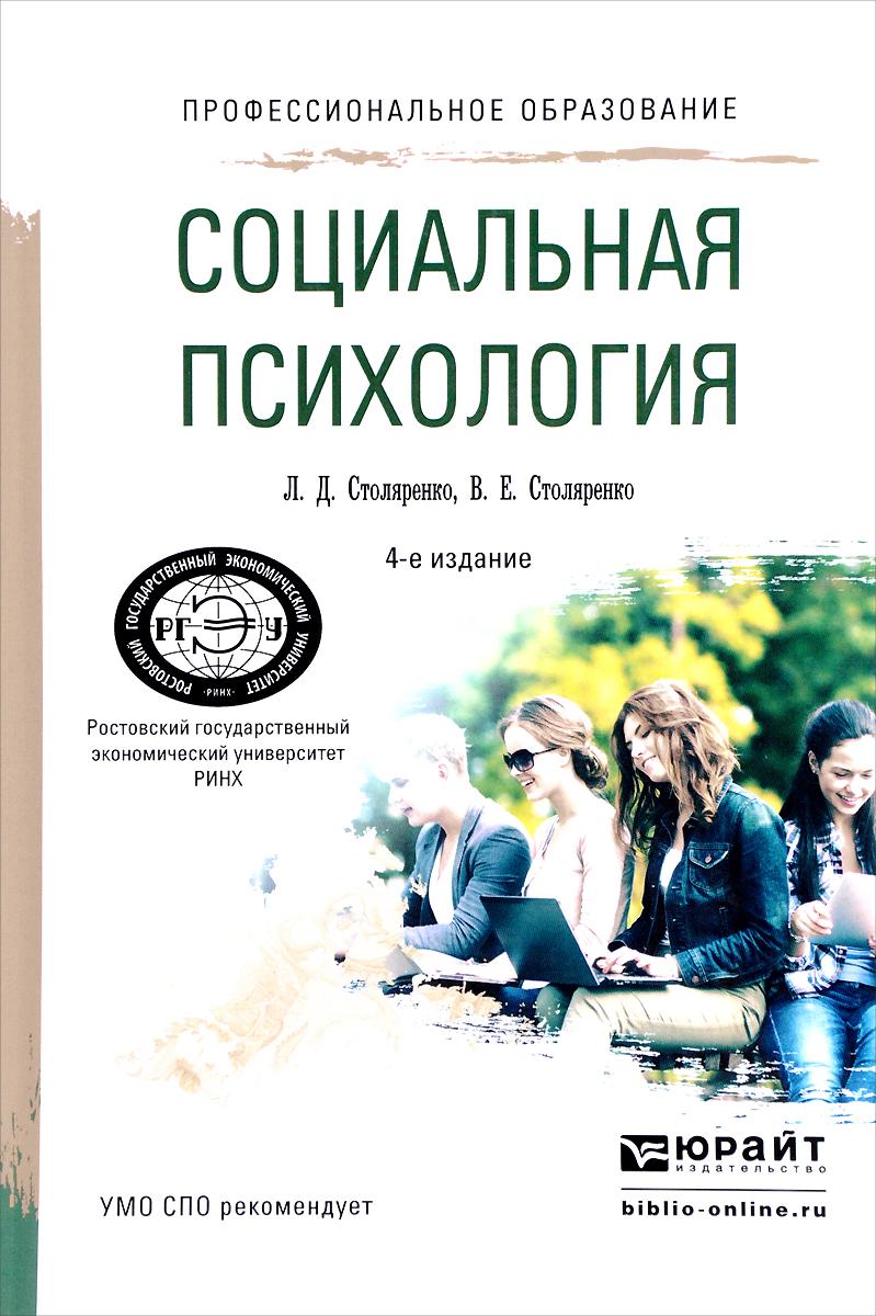 Открытое образование социальная психология, открытку день рождения