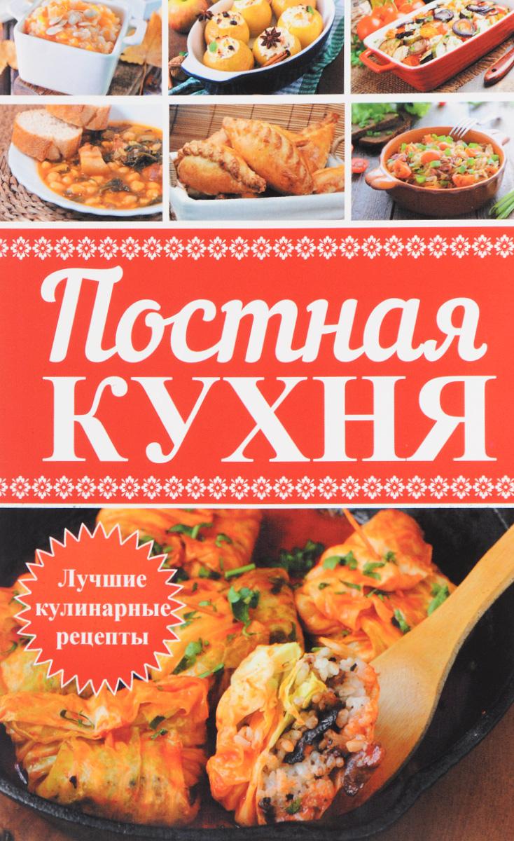 Хорошие кулинарные рецепты