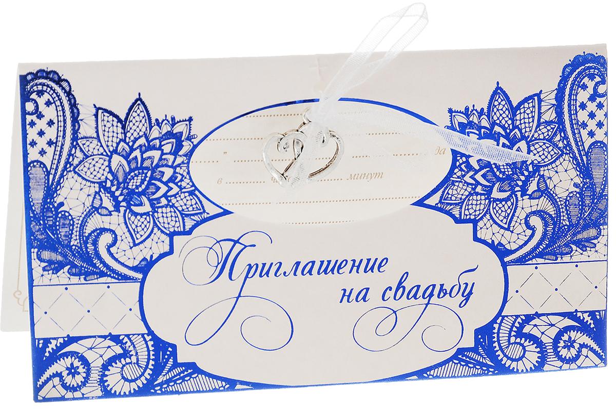 Красивые открытки пригласительные на свадьбу, картинки надписями