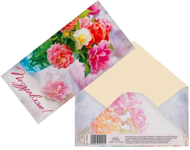 Открытки, картинки конвертов и открыток