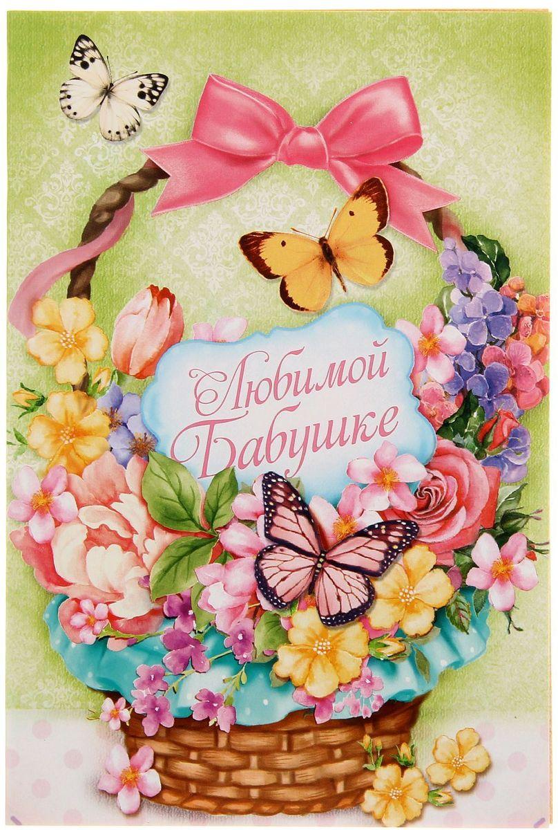 Цветы для бабушки открытки, огонь анимация
