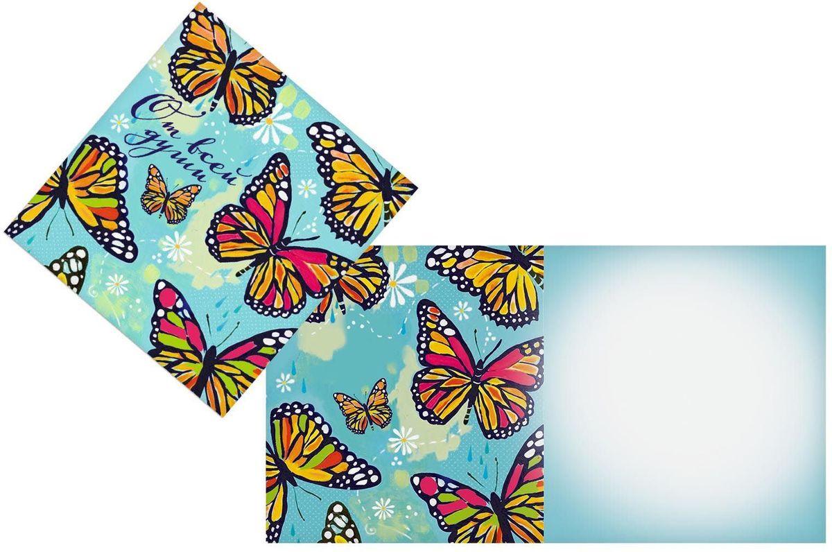 Открытка для бабочки