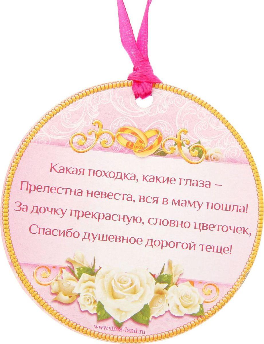 Поздравление от мамы для дочери и зятя