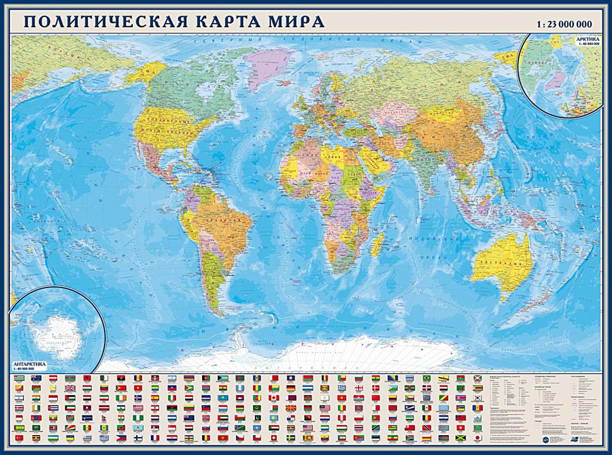 они картинки карт мира большого разрешения полностью