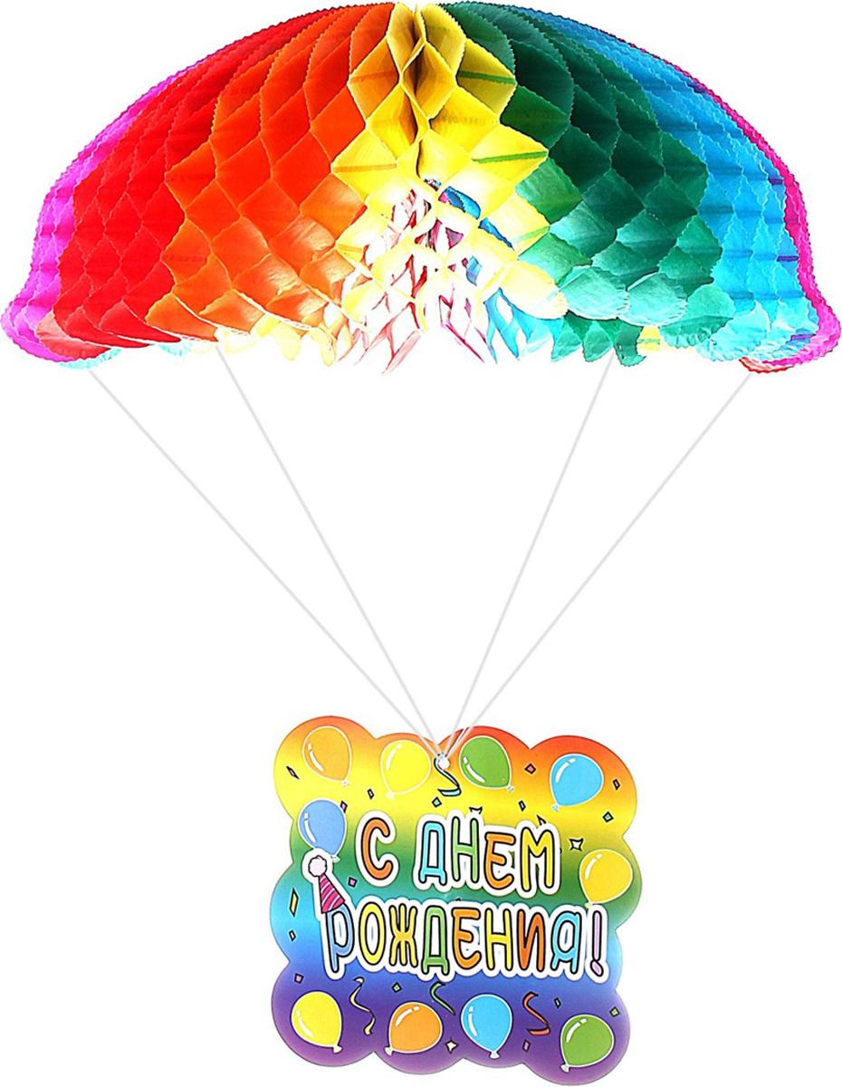 Картинка с днем рождения парашютисту