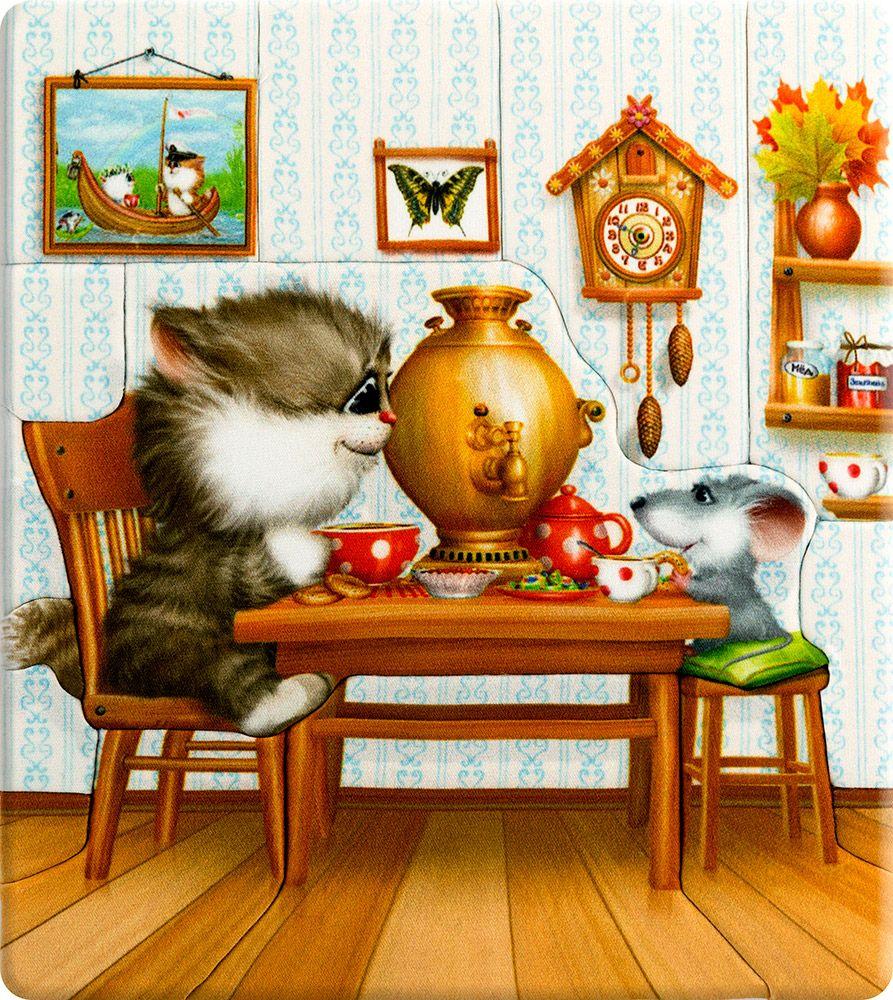 Днем рождения, картинка чаепития для детей