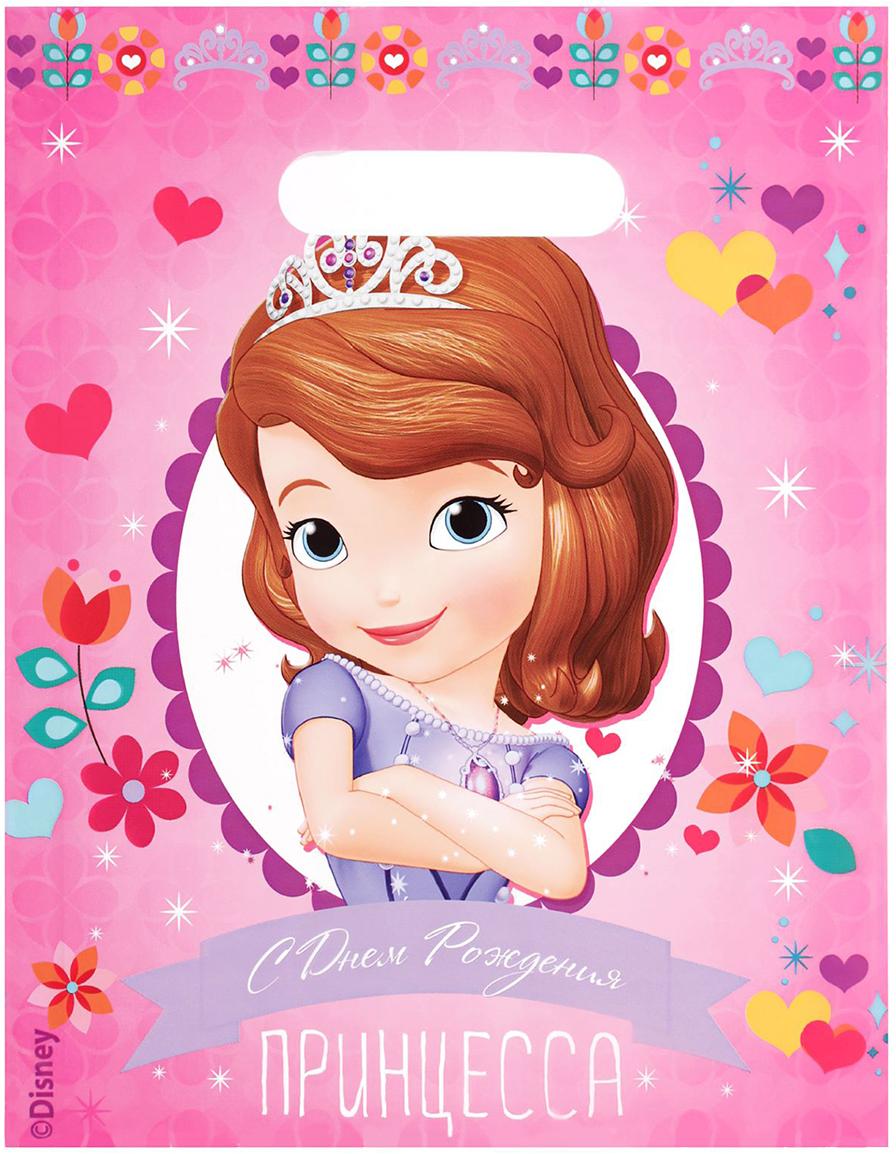 Днем рождения, картинки софия с днем рождения 10 лет