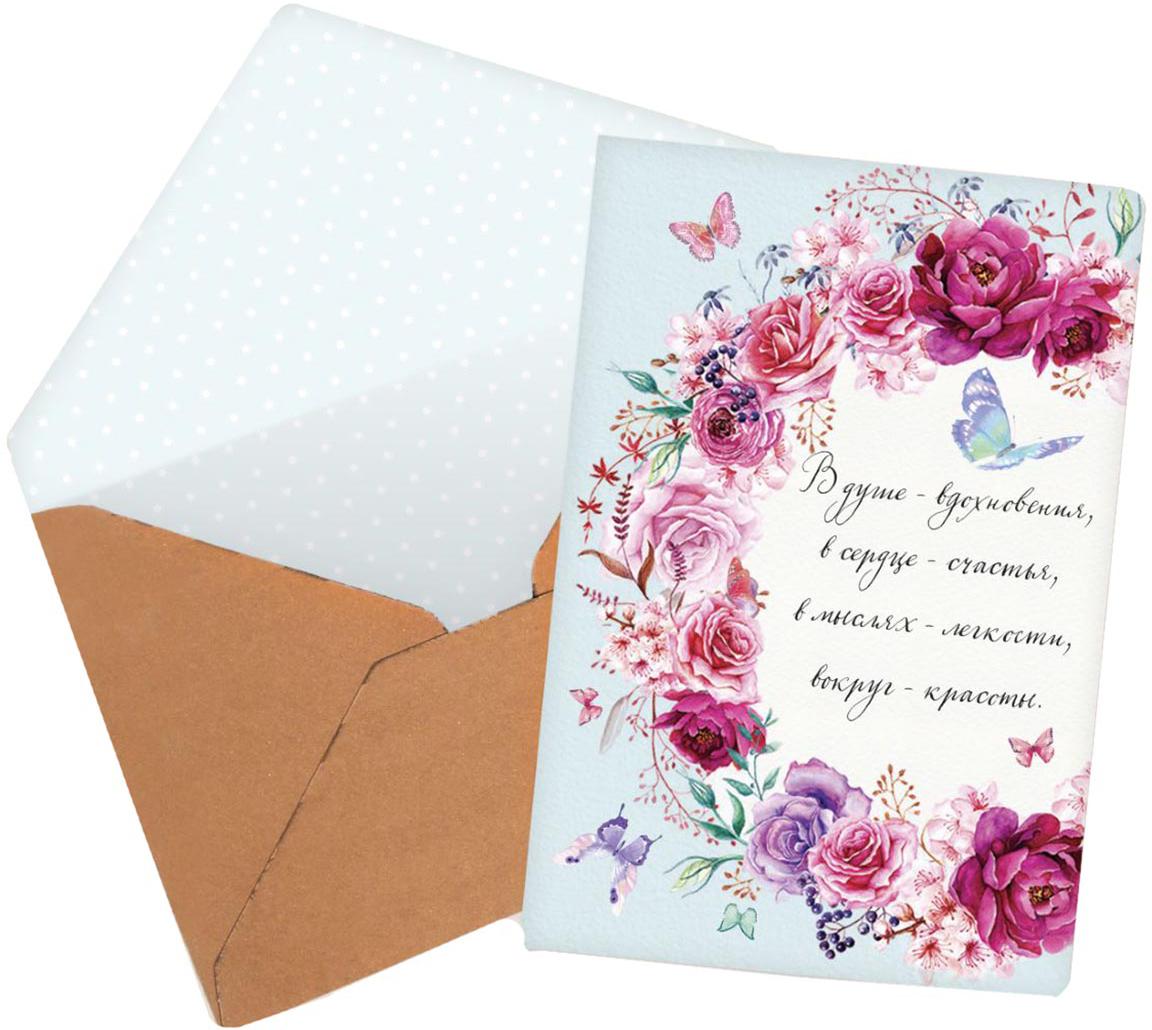 Пацаны картинки, интернет магазин подарков открытки
