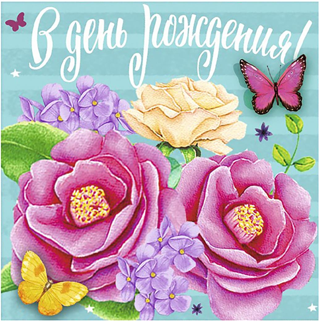 Открытки о счастье любви и цветы