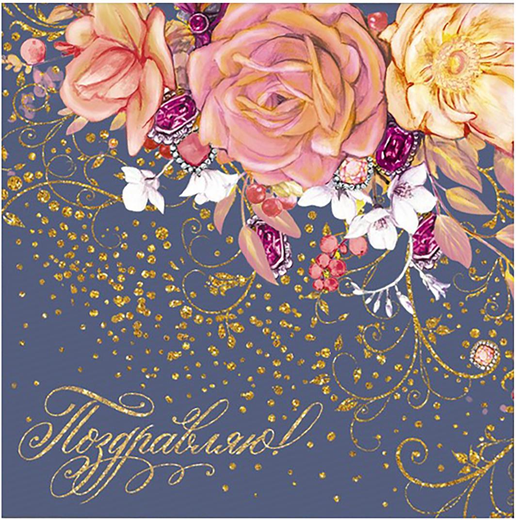 Картинки с цветами поздравительные открытки