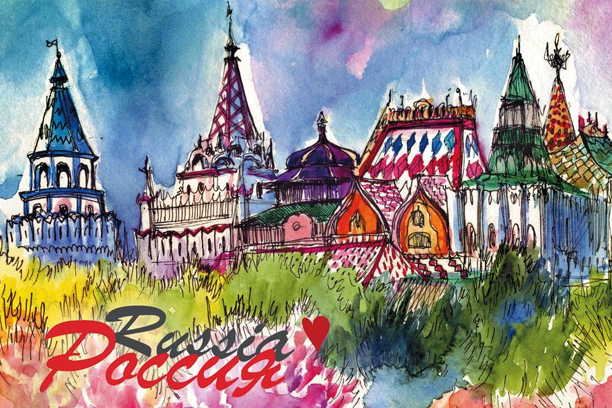 Открытки с видами городов россии
