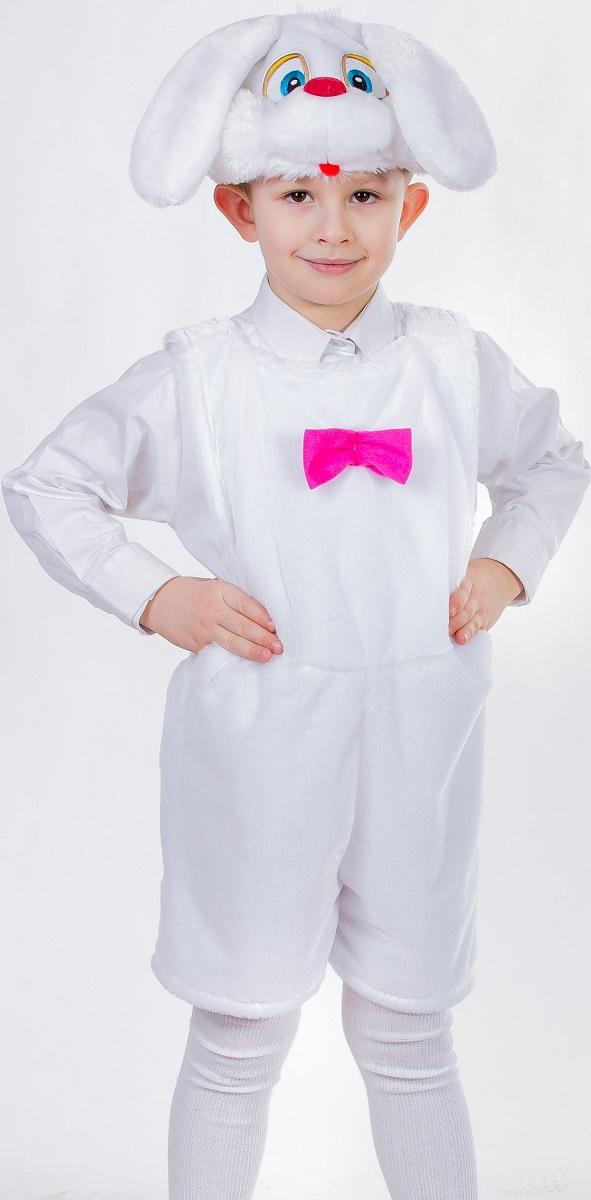 Карнавальный костюм Морковки Костюм зайчика для детей 46 лет