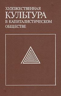 экологии формальная логика ленинградского университета 1977 купить Казанская, Койко-место