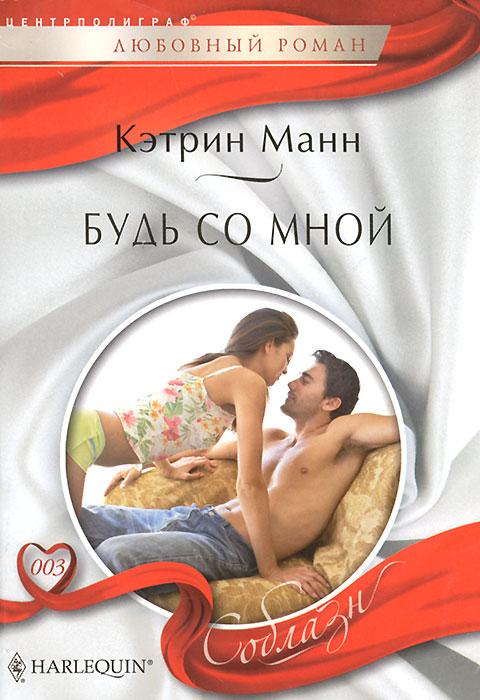 вам читать книгу спи сомной сферы функционирования