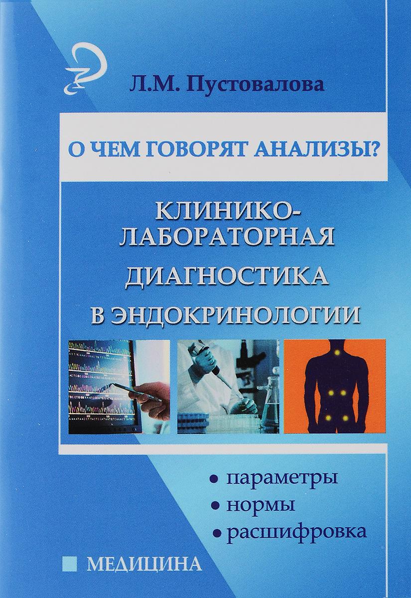 Электронный Учебник По Химии Пустовалова Никанорова