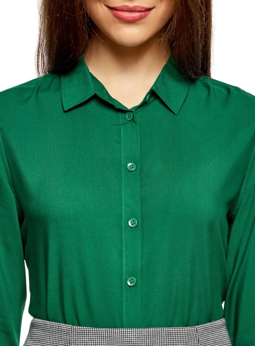 Изумрудная Блузка Купить В Интернет Магазине