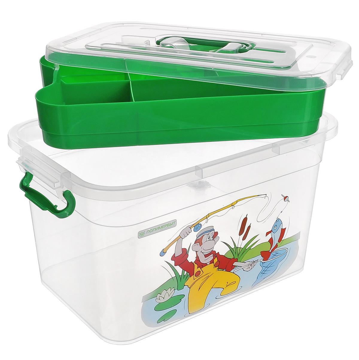 пластиковые контейнеры рыбалка